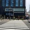 ヘウンデのホテル「ベニキアホテルヘウンデ」は立地もCPも最高!