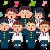 【第2回】おススメ合唱曲紹介