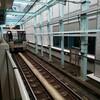 横浜地下鉄グリーンライン