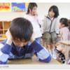 生徒指導でいじめを解決できない理由