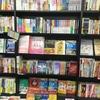 英語学習始めるよ!本屋でDUO selectを購入