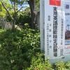 英検準二級//一次試験
