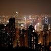 VIVA! 香港!