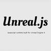 UnrealEngineをJavaScriptで動かすUnreal.js