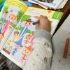 【4歳・5歳男児】できるーと「かず1・2・3」学習レポート~シールパワーでどんどん進む~【PR】