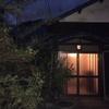 【エムPの昨日夢叶(ゆめかな)】第735回 『女優・裕木奈江さんにご招待された映画のロケ現場は…、暖かい現場で、心が癒された夢叶なのだ!?』 [2月21日]