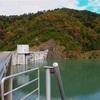 【写真】スナップショット(2017/11/19)大津呂ダムその2