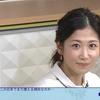 「ニュースチェック11」2月9日(木)放送分の感想