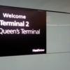 【ヒースロー空港の入国審査5分突破の知恵】1時間待ちは当たり前の悪名高きヒースロー空港の入国審査