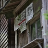 archives kyoto・GH4+75mm・06・・