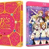 「LoveLive! μ's Live Collection」を買ってきた