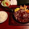 🚩外食日記(306)    宮崎ランチ   「レストラン ラブ」⑨より、【サーロインステーキ150g(デミグラス)】‼️