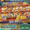 【OB HEROES P 2017】パ・リーグOB選抜2017年版オーダー攻略!~モデル選手&おすすめスタメンなど
