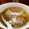 【今週のラーメン1808】 三鷹大勝軒 (東京・三鷹) 中華麺 中盛 麺カタメ
