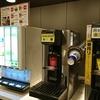 中部国際空港のカードラウンジは数種類のアルコールを無料で楽しめる!2 つあるので使い分けが肝心!!