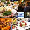 【オススメ5店】大曽根・千種・今池・池下・守山区(愛知)にあるアミューズメントが人気のお店
