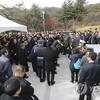 金泳三元大統領1周忌、巨済とソウル顕忠院とで追悼式