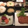 初めての和食屋さんでランチ