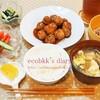 【和食と中華】おうちごはんの記録(3日分)/My Homemade Japanese Dinner/อาหารมื้อดึกที่ทำเอง