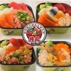 【オススメ5店】藤沢・辻堂茅ヶ崎・平塚・湘南台(神奈川)にある海鮮丼が人気のお店