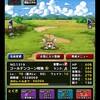 level.1224【ウェイト100】第158回闘技場ランキングバトル3日目・ゴールデンコーン編