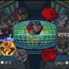 【プレイ日記】ロックマンX6 その④「ヒートニクス・ヴォルファング」
