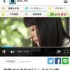 NHKで紹介された、こんまり流メソッドを観てのあらすじと雑感、気づきを徒然なるままに
