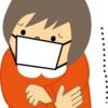 【アリシン】風邪の予防に。