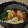 名古屋のお雑煮をアレンジしました @家ごはん2020スタート!