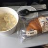 バニラエアで機内食を食べてみた!!〜チーズのクリームパスタは美味しかったですが、、、〜