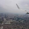 フィリピン航空。(中部国際空港⇔ニノイ・アキノ国際空港)
