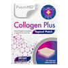 コラーゲンプラス[パッチMD社製] 美容と健康をサポートするコラーゲンやビタミンC配合貼るサプリ