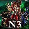 ナインティナイン・ナイツ (XBOX360)