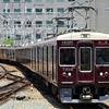 阪急図鑑12、鉄道写真★スライド動画が完成いたしました。