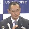 【祝!】 山中伸弥京大教授がノーベル医学生理学賞を受賞 【そして今後考えなければならないこと】