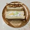 🚩外食日記(446)    宮崎ランチ   🆕「パン工房26」より、【チョコバナナサンド】【気まぐれフルーツサンド】‼️