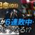 ⭐宝塚記念⭐【馬券有力候補5頭】公開!