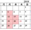 3月・4月のカレンダー