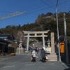家康による「東照宮を巡る聖なる三本のライン」の旅①  【旧ブログより】