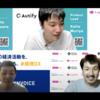 【イベントレポート】DX Tech Talk #4 「ソフトウェアの力で巨大な課題解決に挑む」_Autify × LayerX
