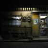写真日記(写真日記街角) - ある店先