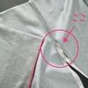 自分で着物の補修 訪問着の袖つけ部分を直してみた