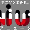 定額音楽サービス「ANiUTa」を使用してみた