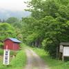 ◆摩耶山の関川登山口を見にいってみよう