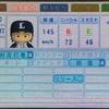 木村蒼(オリジナル選手)(パワプロ2012)
