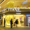 ロクシタンカフェ 渋谷店  L'OCCITANE Cafe by Pierre Hermé