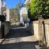 坂道探訪 国分寺崖線の坂道・大田区鵜の木、久が原