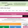 EWG エコの素晴らしい検索エンジン👏💮🌸🌸🌸