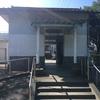 【九州】唐津聖地巡礼に行ってみた 9月11日(水)【ぶらり旅】