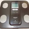 52日目:わたしが使っているオムロン体重計はダイエットの相棒です。